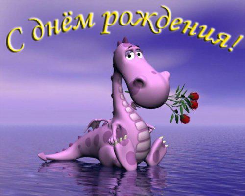 Официальный сайт городского округа Котельники