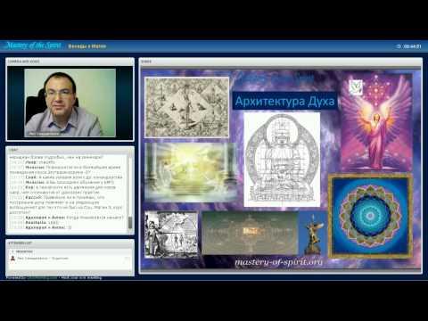 Европейская школа магии mastery of the spirit гадание на картах таро на ситуацию на одну карту